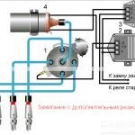 зажигание с дополнительным резистором